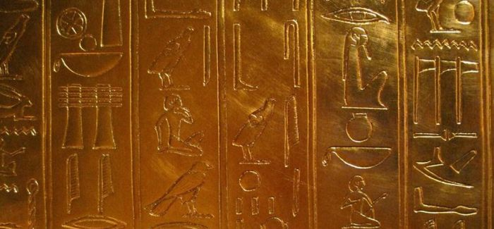 古埃及文物将首次在湘展出
