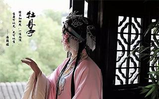 2018中国戏曲文化周展示振兴戏曲成果