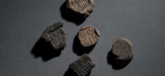 金石文字的神秘奇谲气息