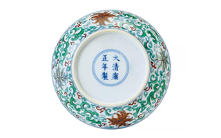 清代御窑瓷器上拍中国嘉德秋拍