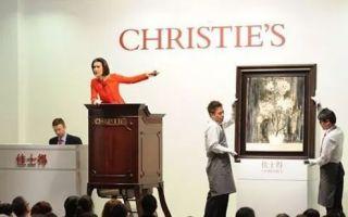 政府加持 艺术品收藏迎来曙光