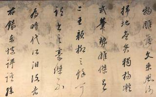 梁溪折桂——无锡博物院开放十周年特展开幕
