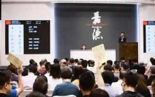 中国嘉德香港2018创6年来总成交额新高