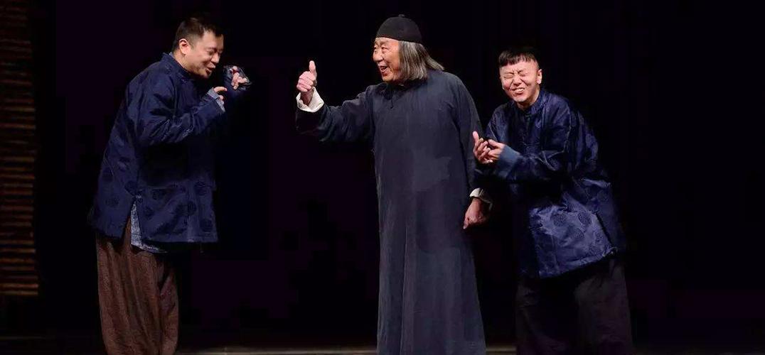 话剧《老舍五则》 一幅老北京的风俗画卷