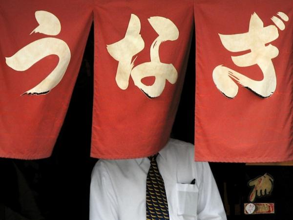 Bruno Quinquet:日本上班族映像