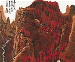 中国画家作品高价位的形成