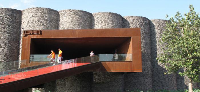 中国艺术品产业博览会在宋庄艺术区举办