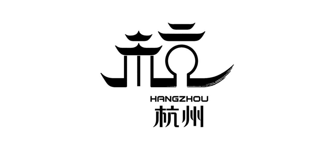 """""""盛世钱塘"""" 改革开放40周年美术展"""