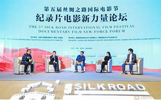 纪录片电影新力量论坛10月在西安举行