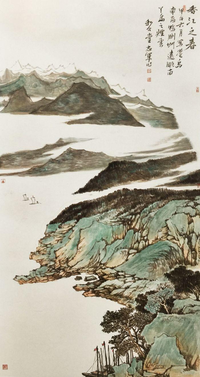 赵志军 香江之春192x96cm