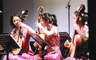 中国民乐演奏会于秘鲁上演