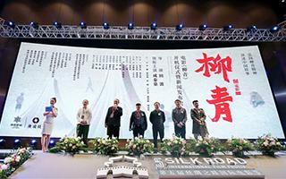 传记电影《柳青》开机:一位人民作家的良心