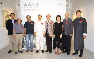 山长水远——沪港蓉中国山水画七人展在港开幕