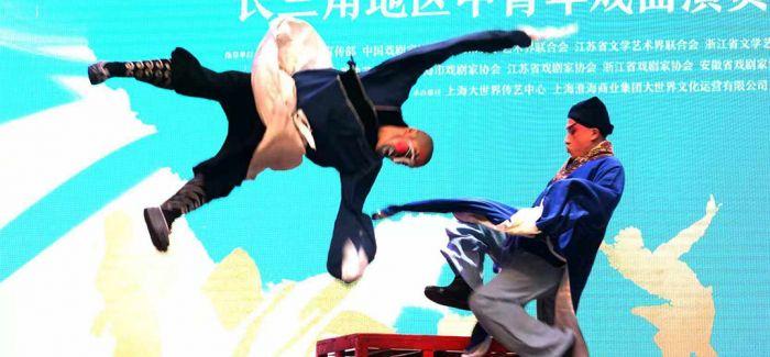 戏剧家齐聚上海商讨长三角戏剧战略合作