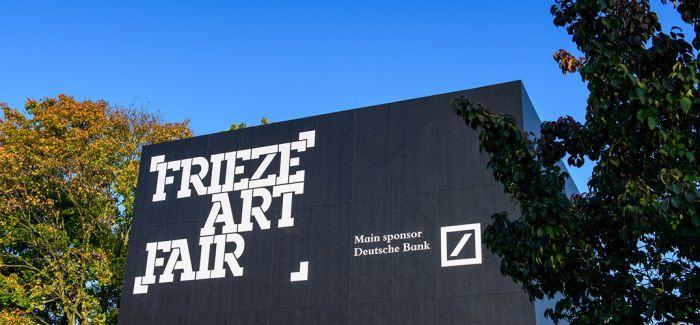 看央美在弗瑞兹艺博会用传统搞发明