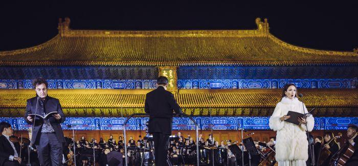 大众携手德意志留声机 120周年庆典音乐会奏响太庙