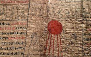 古埃及《死者之书》纸草本135万欧元成交