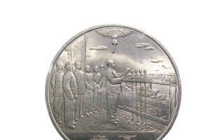 工艺精湛的国庆纪念币