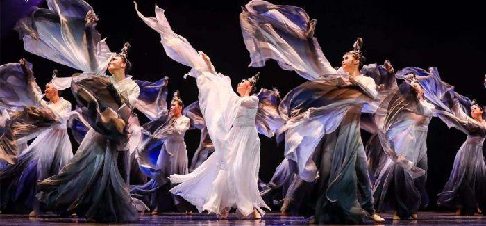 """第十一届中国舞蹈""""荷花奖""""评奖于广州举行"""