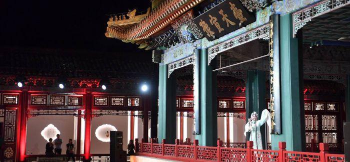 纪念张伯驹诞辰120周年 故宫举办京剧票友公益演出