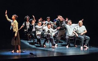 2018乌镇戏剧节:经典和现代融合