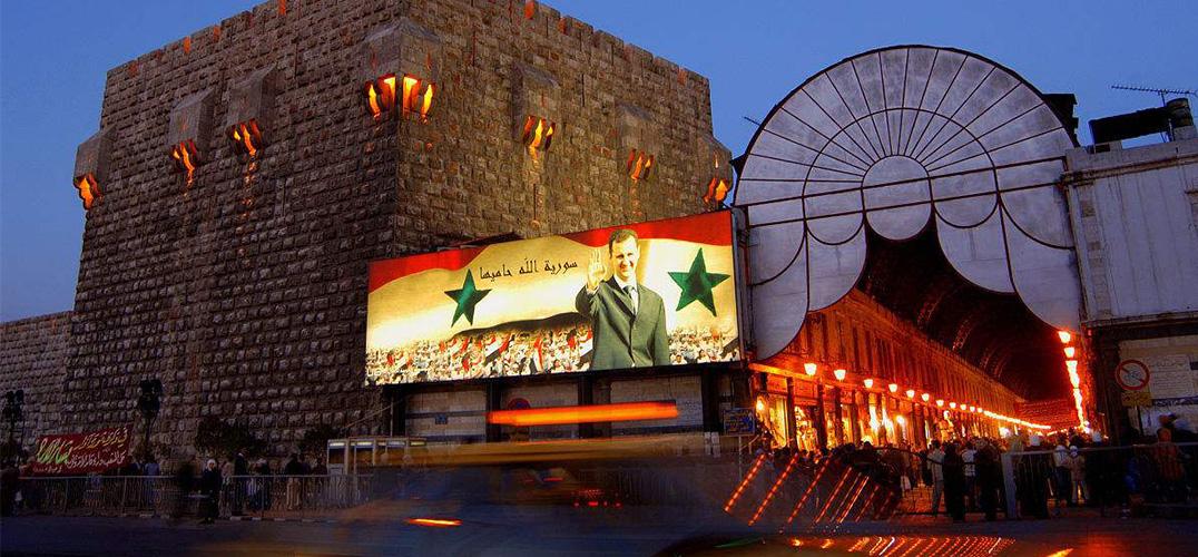 逃离德黑兰 去大马士革末日狂欢