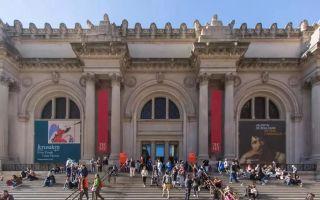 美博物馆阿拉伯艺术项目将拒绝沙特资金