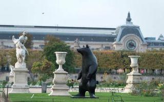2018 FIAC PARIS 探寻艺术中的自由