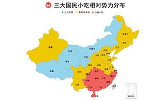 中国饮食趣味地图