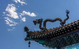 2018北京国际摄影周开幕