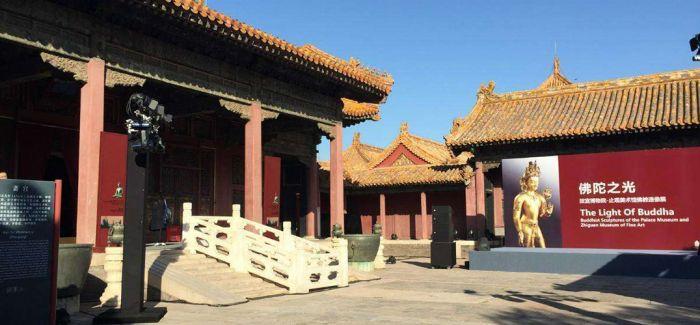 故宫斋宫展出犍陀罗后期青铜释迦牟尼佛立像