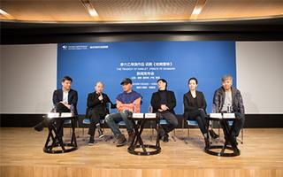 中国版《哈姆雷特》举行新闻发布会