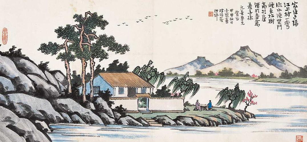 """走进中国美术馆 看丰子恺的""""漫画人间"""""""