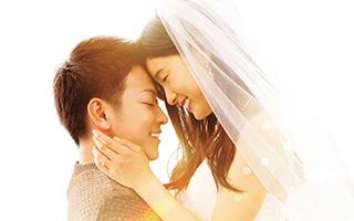 《跨越8年的新娘》:充满动人力量的爱情童话