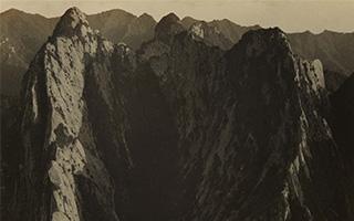 1935:华山道士与德国女摄影师