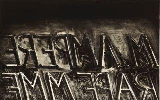 布鲁斯·瑙曼:对身份认同的探索