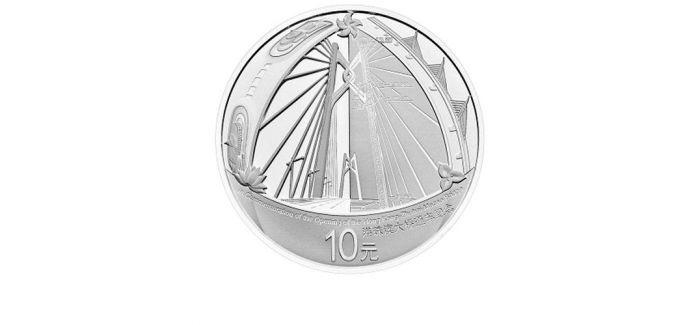 港珠澳大桥银币最大发行量只有2万枚