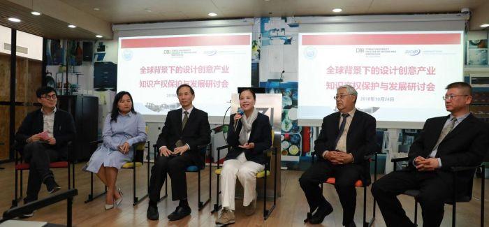 朱哲琴出席同济大学创意创业产业知识产权研讨会