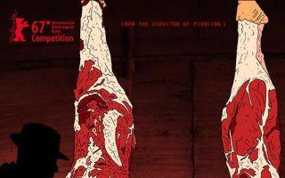 冲奥动画影片《大世界》发布艺术海报