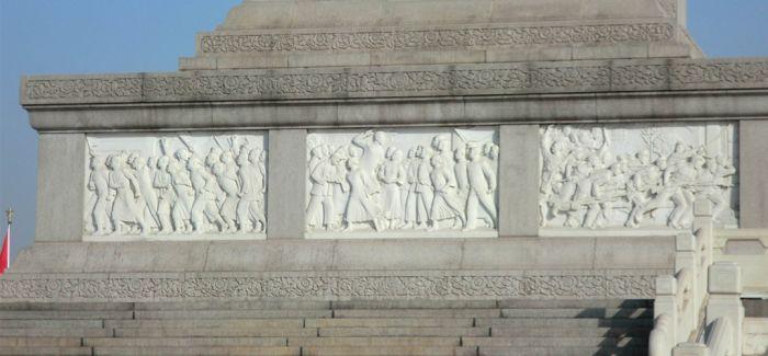 《人民英雄纪念碑》将排河北梆子戏