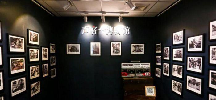时光博物馆 人民日报新媒体以创新致敬改革开放40年