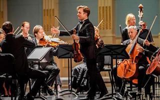 """萨尔茨堡室内乐团在沪奏响""""奥地利之声"""""""