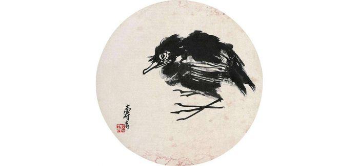 """""""潘天寿学派""""的艺术思想"""