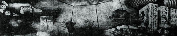 ▲《太极图》,纸上水墨,140×700cm,1983年,PowerLong 看 | 艺术史:40×40——参展艺术家谷文达,艺术史,Power,谷文达,Long,水墨,宣纸,书法,装置,王朝,生物