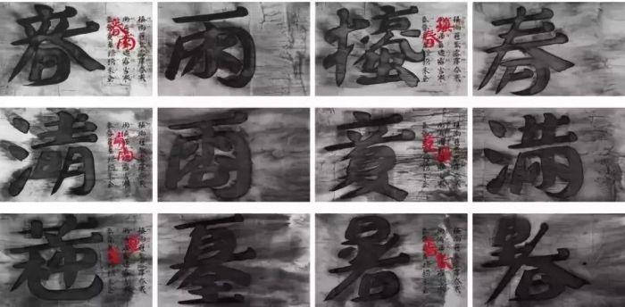 PowerLong 看 | 艺术史:40×40——参展艺术家谷文达,艺术史,Power,谷文达,Long,水墨,宣纸,书法,装置,王朝,生物