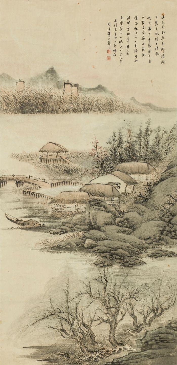《渔家图》  黄君璧   现代