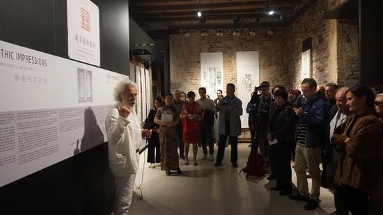 意大利威尼斯emg.art基金会会长马里诺·福兰(Marino Folin)先生开幕式致辞