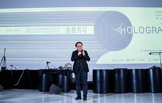 开幕式上中国美术学院副院长高士明先生致辞