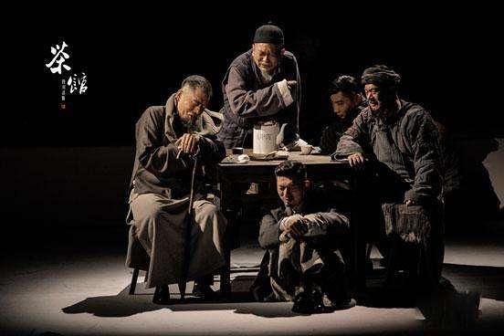 上海国际艺术节|川味《茶馆》将在沪上演,经典不应固定模式