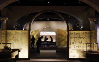 """美博物馆收藏 """"死海古卷""""部分为赝品"""